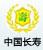 中国长寿工程指定产品